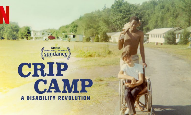 Film art for Crip Camp featuring a scene from Camp Jened with two campers